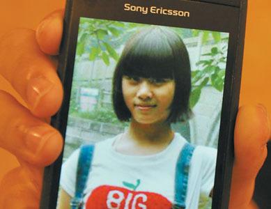 女孩回家途中失踪图片