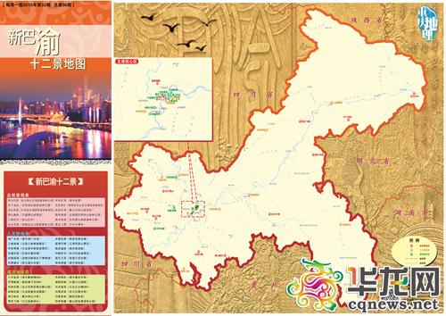 马桥森林体育公园地图