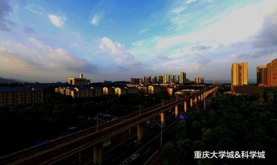 重庆科学城可以打造独树一帜的科技文旅样板