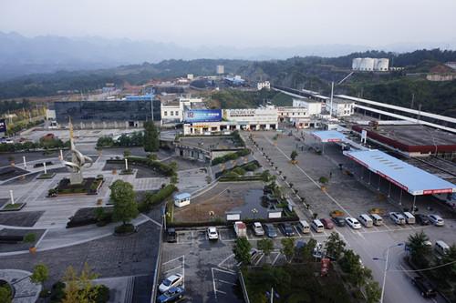 重庆市正阳工业园区