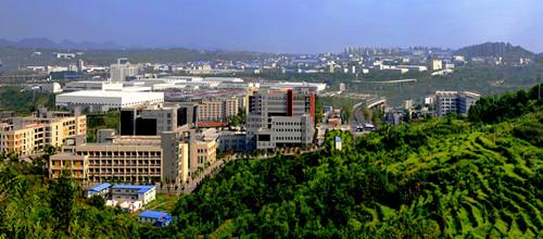 重庆市空港工业园区