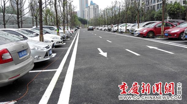 重庆北部新区财富园新建停车场投用 今后停车不再难